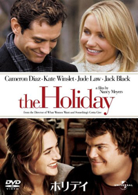 映画でクリスマス気分を味わっちゃおう♪自宅で安価に過ごす12月の休日