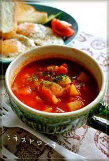 これからの寒い季節に*おすすめのスープレシピ6選