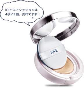 pic_cushion_foundation_01