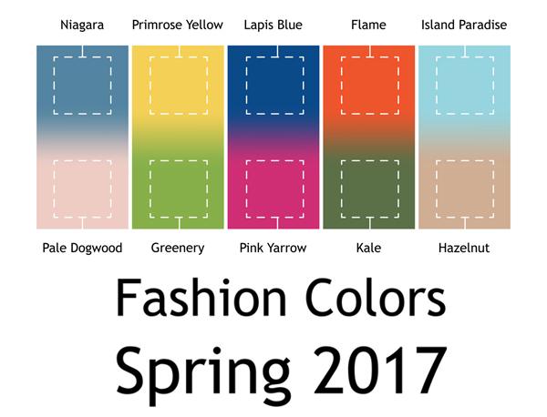 2017年トレンド カラー メイク 色 ファッション