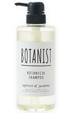 BOTANIST(ボタニスト)/ボタニカル シャンプー