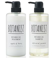 BOTANIST-ボタニカルシャンプー