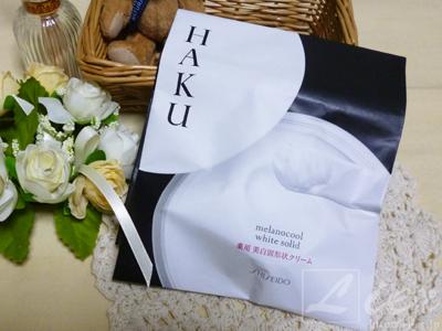 HAKU-メラノクール-ホワイトソリッド