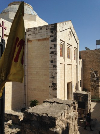 The church in Bethany, next to Lazarus' tomb