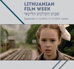 LT-Films-Israel-505x470