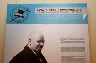 Šilalės V. Statkevičiaus padalinys D. Poškos Baublių muziejus