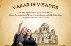 Kaune – jausmingas Vilijos Urbonienės autorinių dainų vakaras