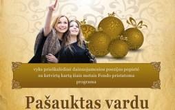 Vilija Urbonienė ir Oksana Sadauskienė surengs koncertą neįprastoje vietoje