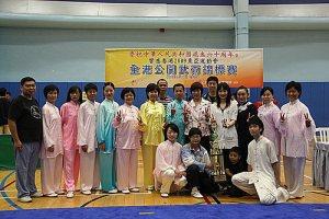 2009比賽