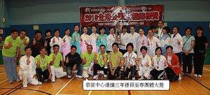 2010比賽