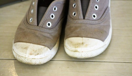 【靴の泥の落とし方】スニーカーの泥汚れを落とす方法