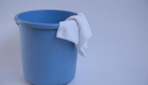 【雑巾の洗濯方法】洗い方や臭い・汚れの落とし方を紹介!【洗濯機で手軽にキレイに!】