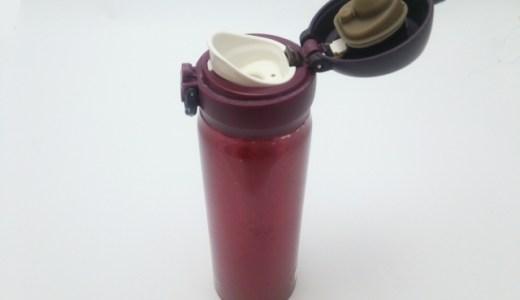 【水筒の捨て方】ゴミとしての分別方法や出し方、処分・廃棄方法を紹介!