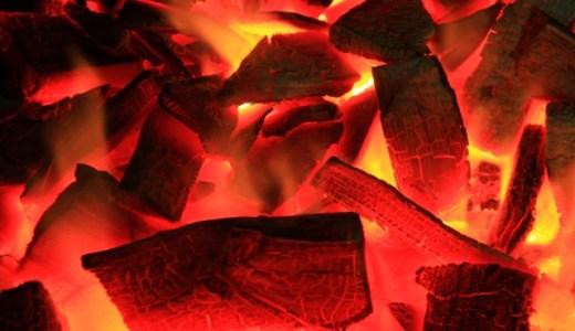 【炭の捨て方】家庭での処分・廃棄方法(木炭、未使用、使用済みなど)【BBQ(バーベキュー)】燃えるゴミでOK?