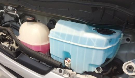 【不凍液の捨て方】ゴミとしての分別方法や処分方法を紹介!