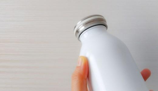 【水筒のカビ取り方法】洗い方や臭いの取り方などを紹介!