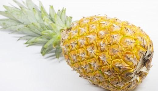 【パイナップルの日持ち】期間の目安や保存方法【冷蔵庫、常温、冷凍など】