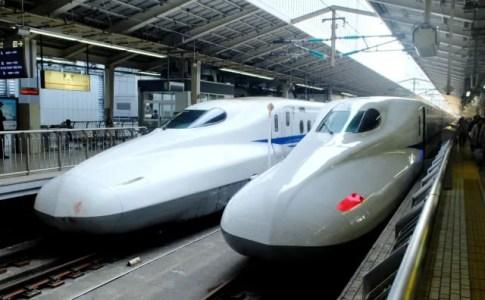 新幹線予約 いつから