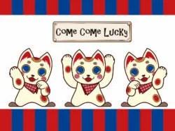 招き猫 外国