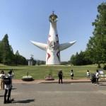 万博記念公園 in 大阪 (2025年万博博覧会開催)