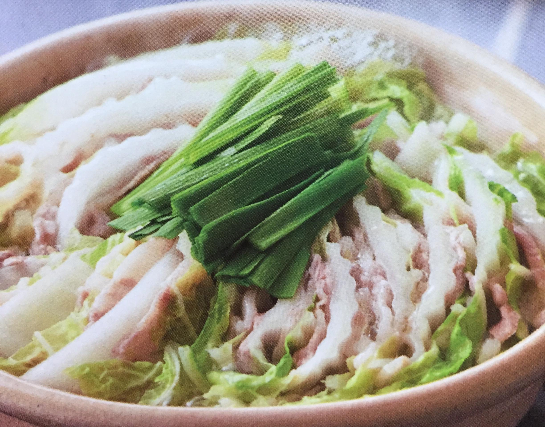 「ẩm thực nhật」LÀM MÓN THỊT LỢN HỒNG NẤU CẢI THẢO