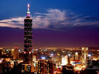 Страна загадок - Тайвань