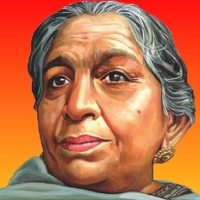 Sarojini Naidu - The Poetess and Freedom Fighter of India