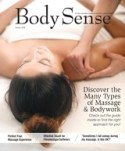 Educational Massage Information