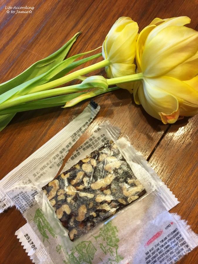 Walnut Date Thin Bar 1