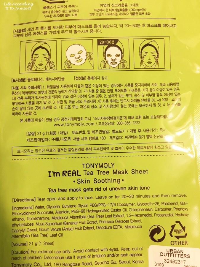 TonyMoly Sheet Mask - Tea Tree 1