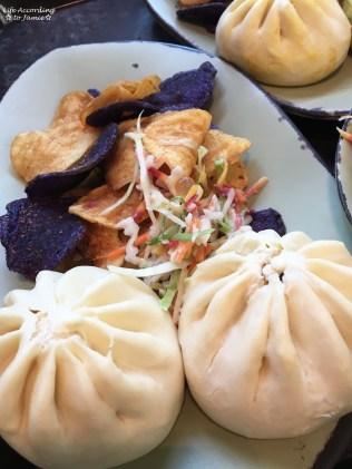 Satu'li Canteen - Vegetable Steamed Curry Pods - Bao Buns