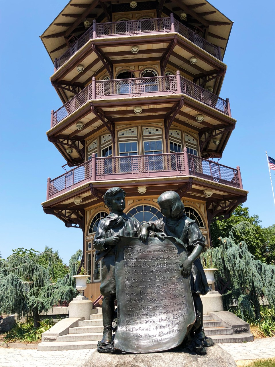 Pagoda - Patterson Park 1