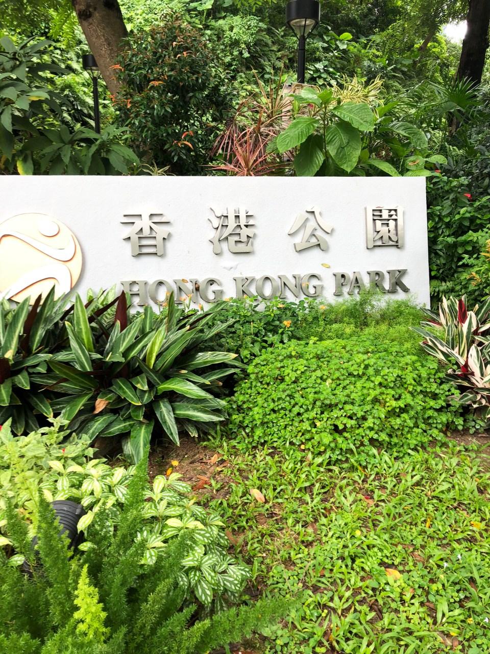Hong Kong Park 5