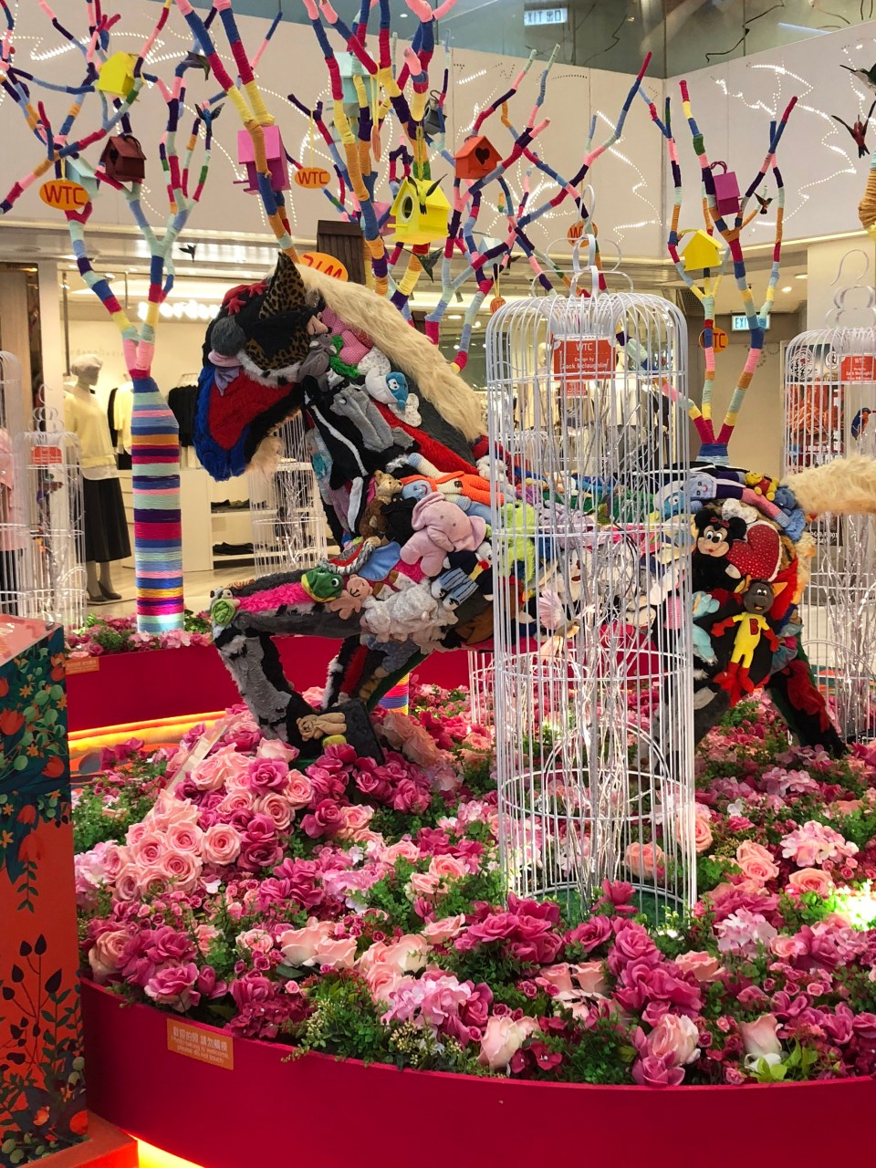Hong Kong mall - stuffed animal horse display