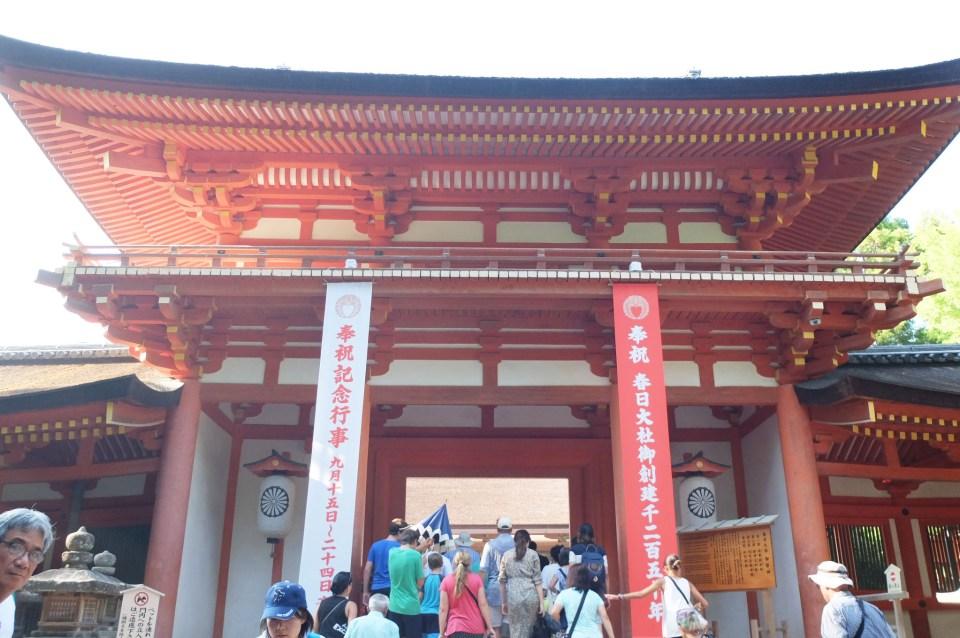 Kasuga Taisha Shrine 3