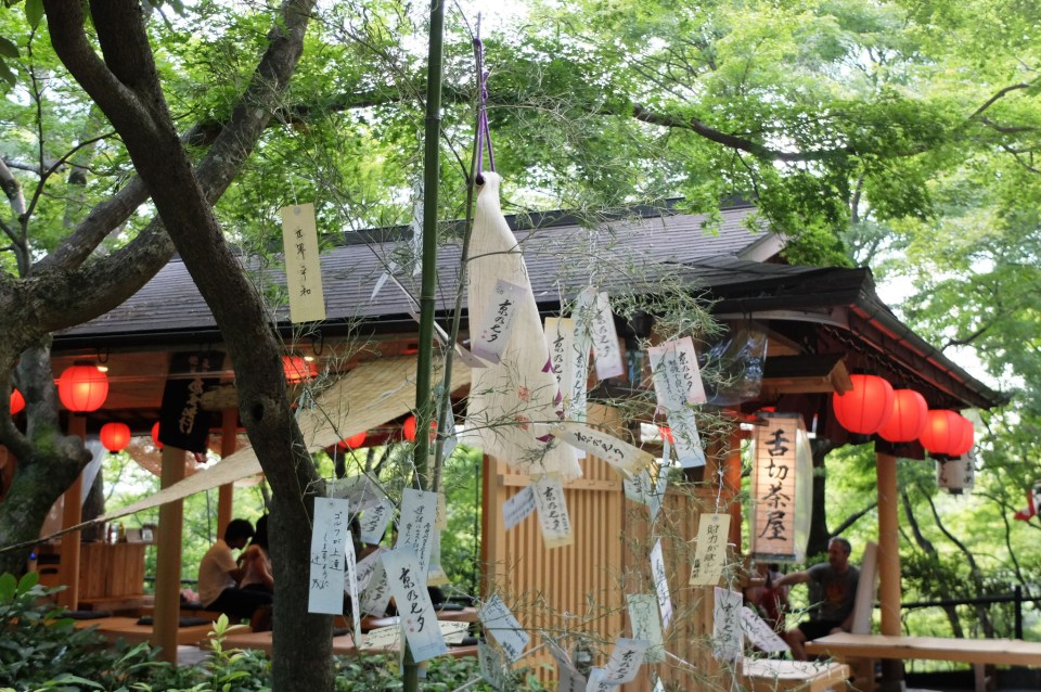 Kiyomizu Temple 2