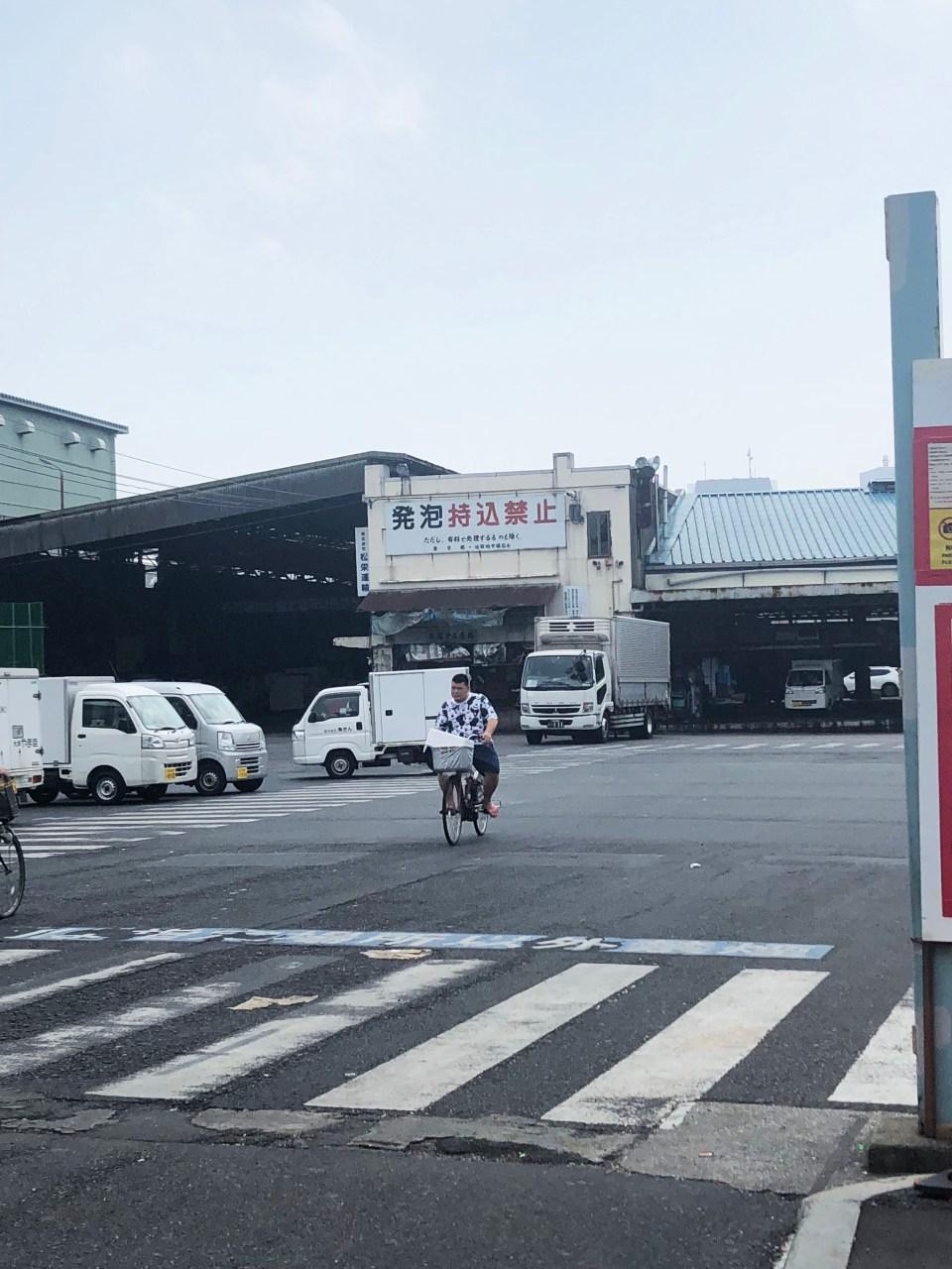Old Tsukij Fish Market