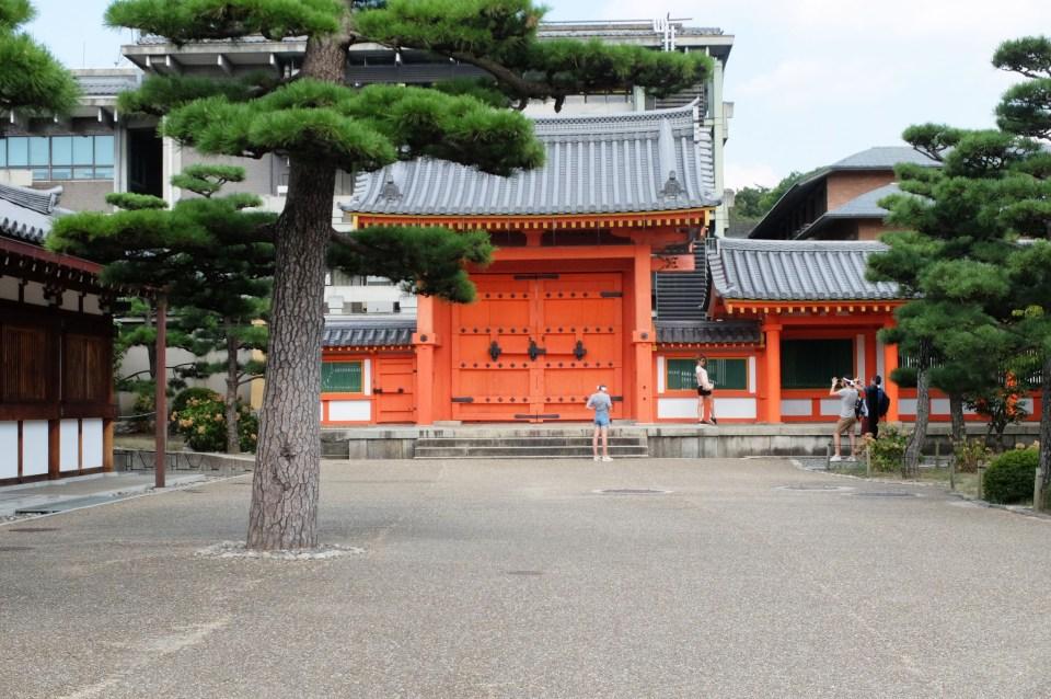 Sanjunsangendo Hall 1