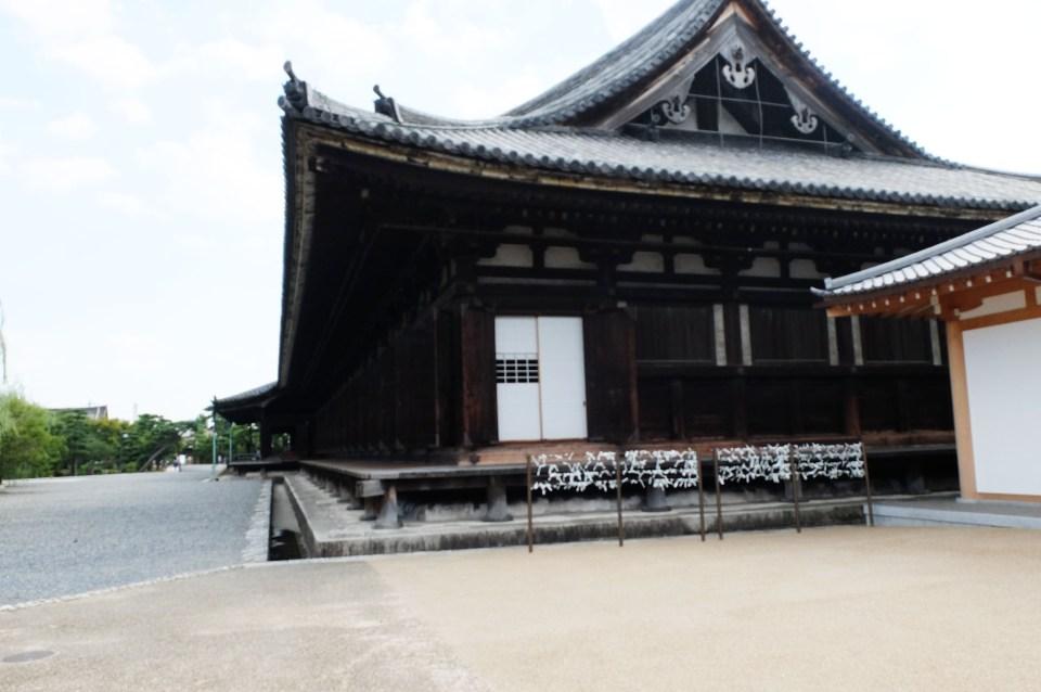 Sanjunsangendo Hall