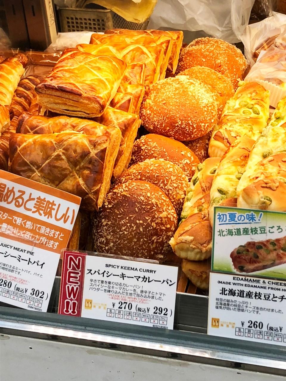 Shinjuku Station - food