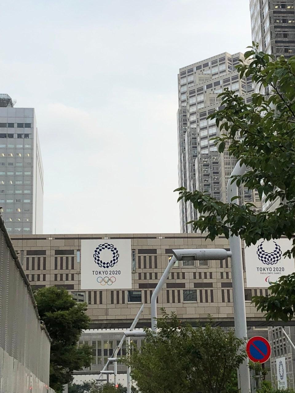 Tokyo 2020 banner