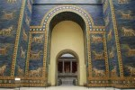 Hanginng Gardens of Babylon with Ishtar's Gate