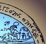 Facsimile 2 Horus Re 5