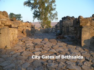 2014 Bethsaida City Gate