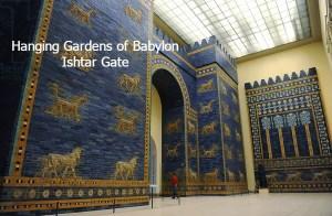 2014 IIshtar Gate built by Nebudchadnezzar