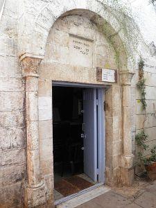 20114 Judah's tomb son of Jacob