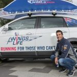 Daniel Ricciardo wings for life app
