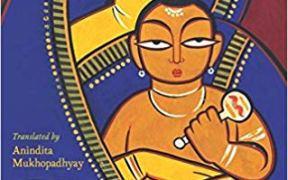 saratchandra