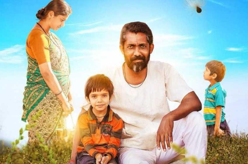 Online film festival to entertain housebound kids