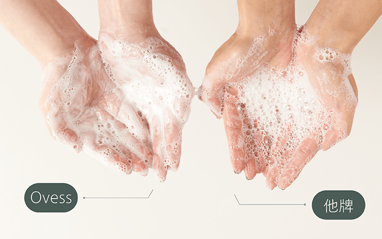 OVess訴求保養級基底AOS,泡沫柔軟綿密,溫和清潔,相比市售他牌,泡沫較粗糙鬆散,清潔力過強